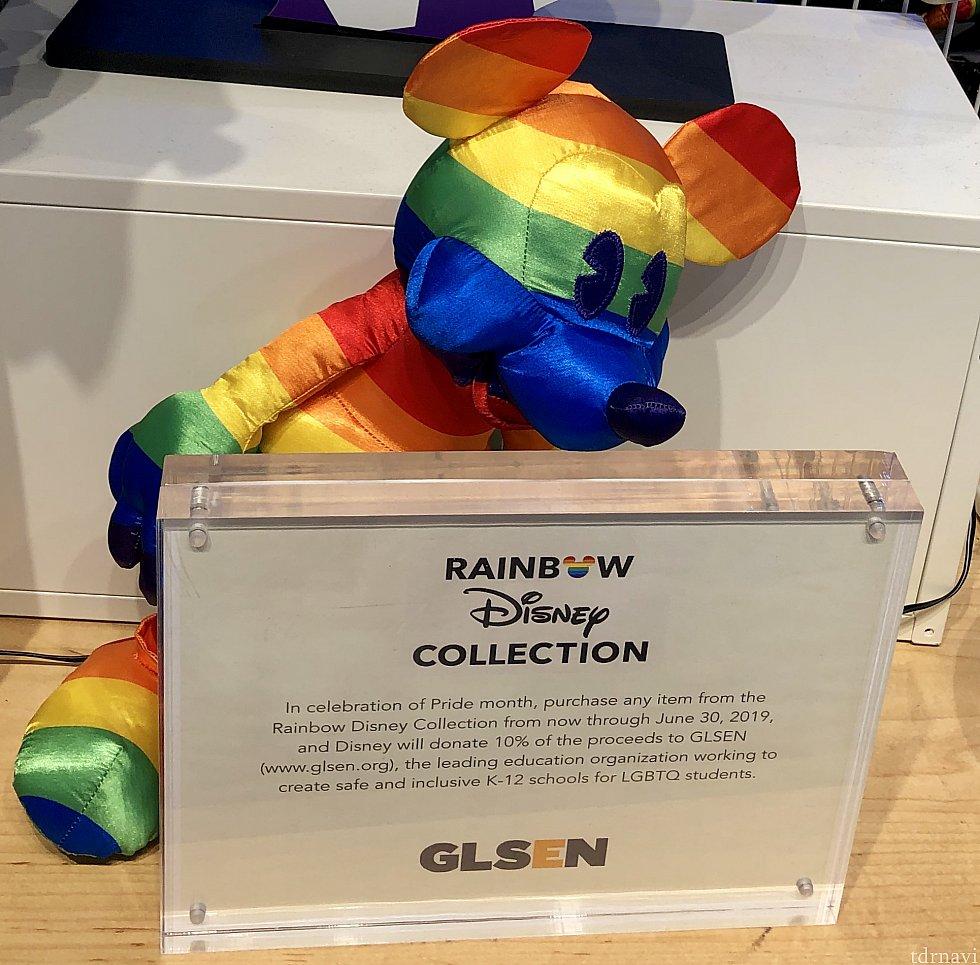 「プライド(LGBTQ)月間のお祝いとして、2019年6月30日までにレインボーディズニーコレクションを購入されると、その内の10%の売り上げが、GLSEN教育機関に寄付されます。」GLSENは学校に通うLGBTQの子供達を援助する協会のようです。