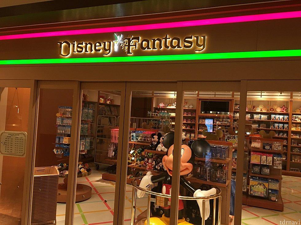 ディズニーファンタジーは朝8時〜22時までです。
