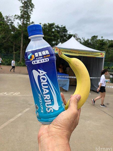 バナナとスポーツドリンクももらえます。 朝ごはんを食べていなかったので、あっという間に平らげてしまいました。