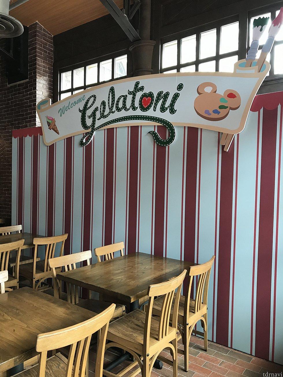 この日は、レストランの奥でジェラトーニの特別グリーティングが行われていたようです!
