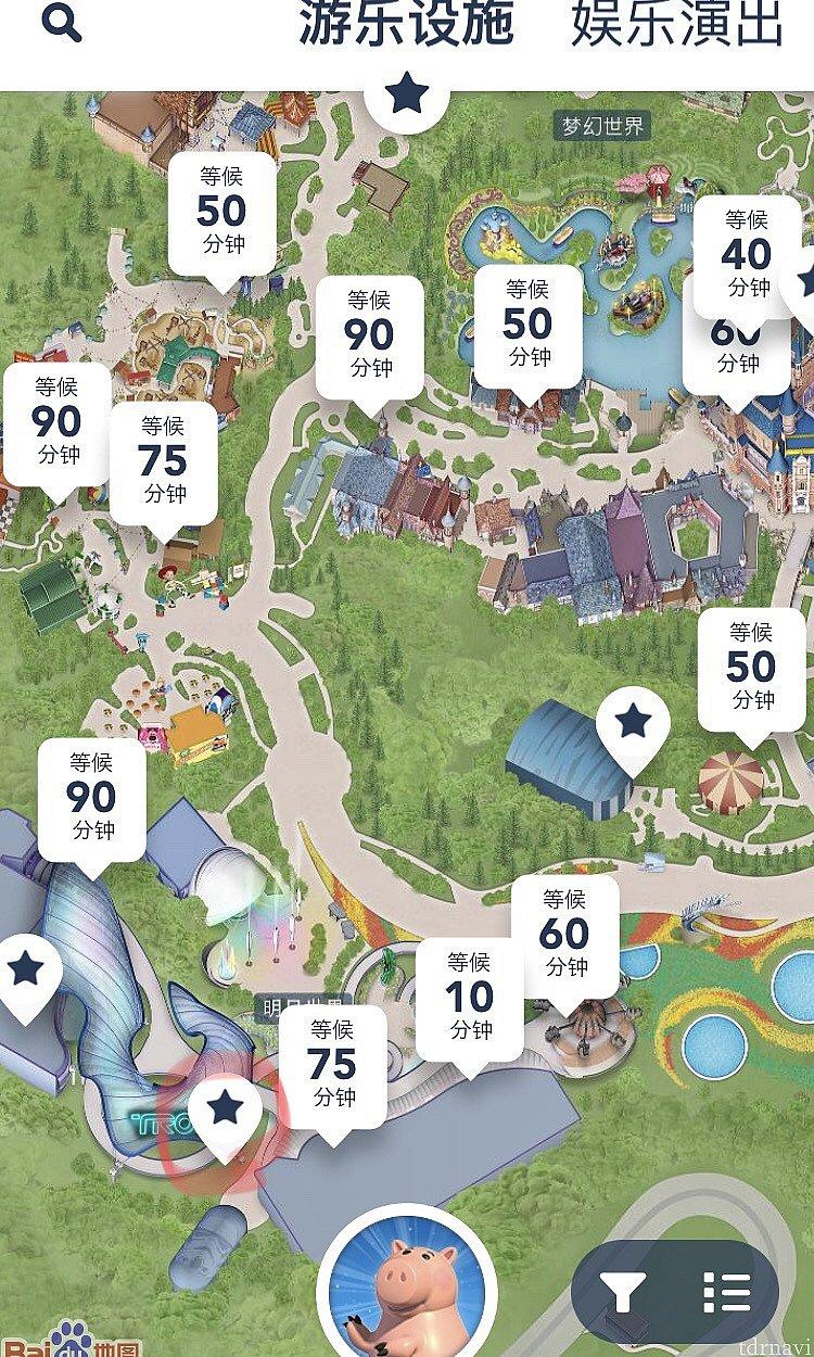 アプリの地図で待ち時間は出ませんが、赤で囲んだ★をタップ