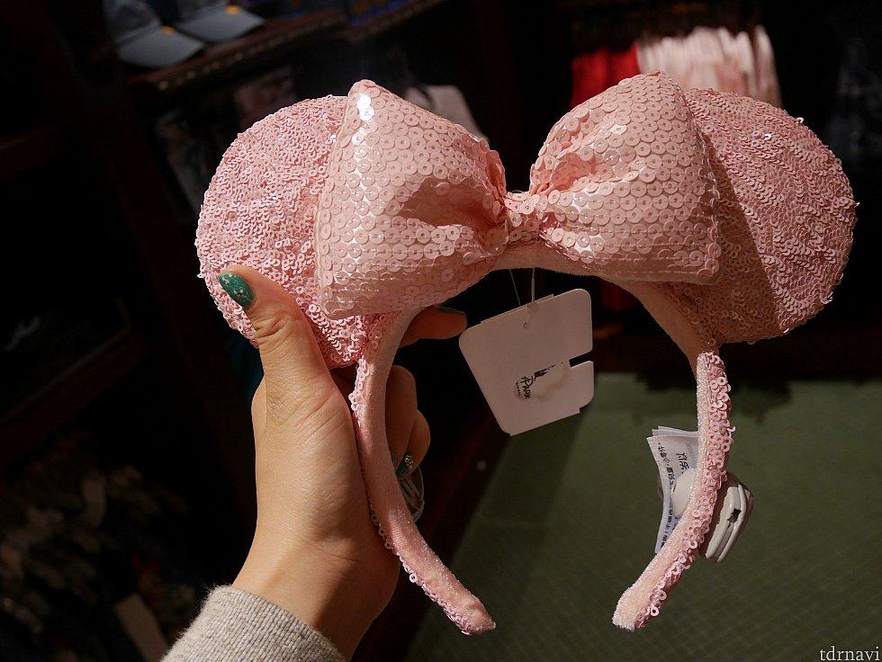 ピンク一色のスパンコール。合わせる服を選ぶけれど、同じ色のパーカーなど売っていたので、合わせたらかわいくなりそう!!!なかなか付けている人がいないので、目立ってよいかも♪