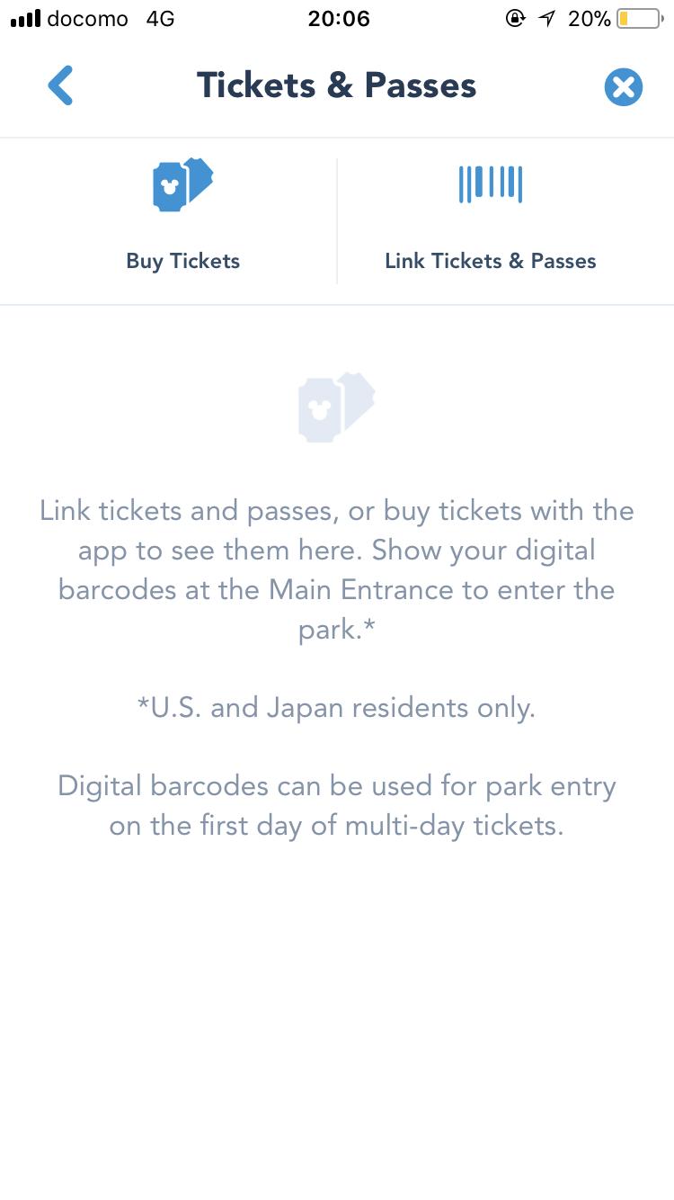 2.まだ何もないと思うので、右上のLink tickets&Passes をクリック。カメラで自分のチケットのバーコードを読み込めばOKです。 ちなみにここからパークチケットも買えます。