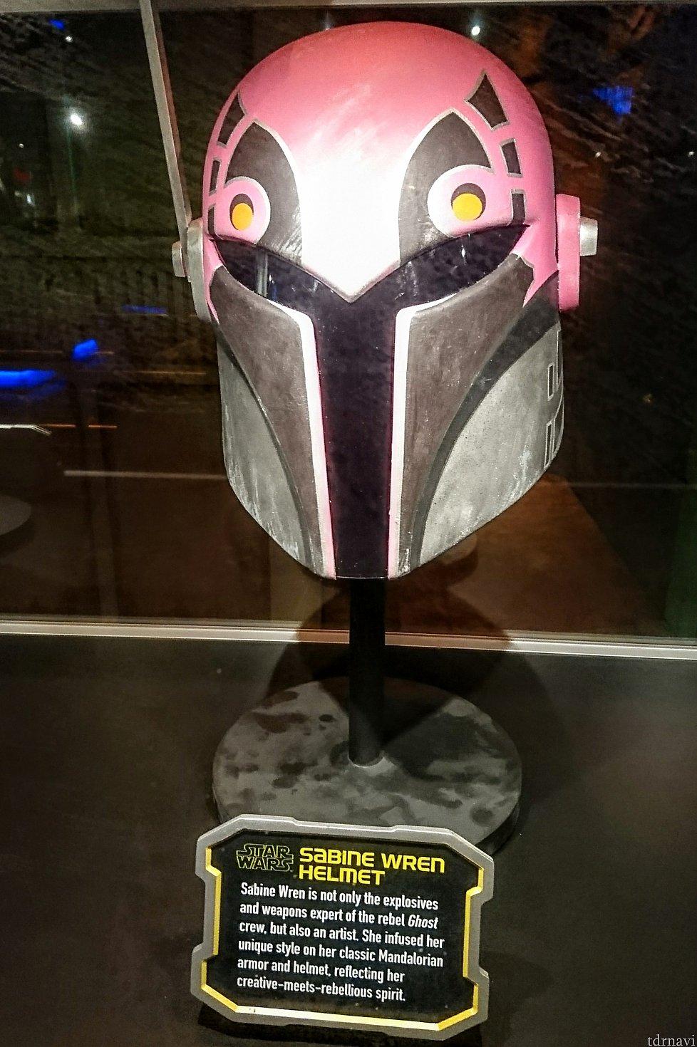 サビーヌ・レンのヘルメット。彼女はアニメのキャラクターなので、実物が見られて嬉しい♪