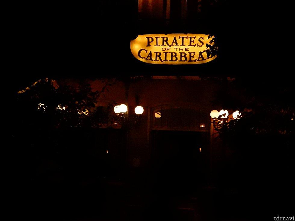 ブルーバイユー・レストランの鑑賞エリアは「カリブの海賊」の前です(入り口は「ホーンテッドマンション」付近)
