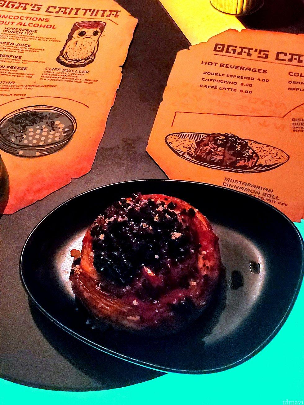 Mustafarian Cinnamon Roll  $6.00