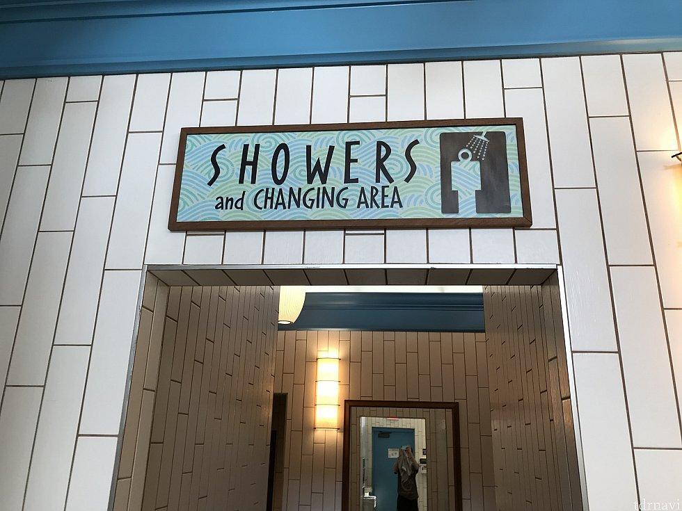 トイレにあるシャワールーム