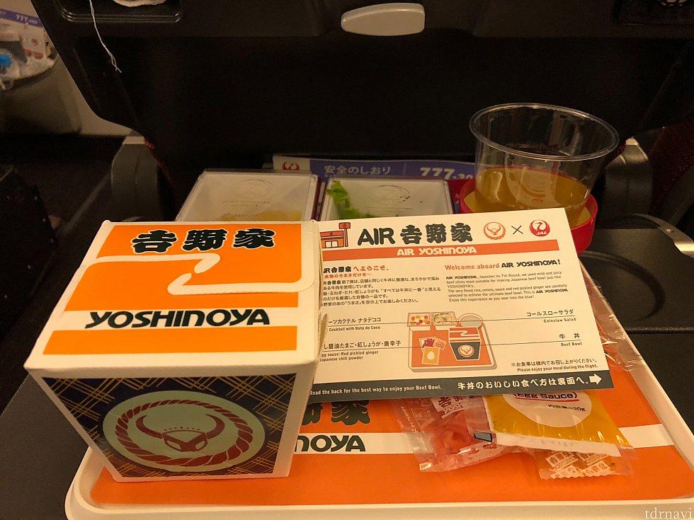 成田発シカゴ行き 機内食2食目 エア吉野家