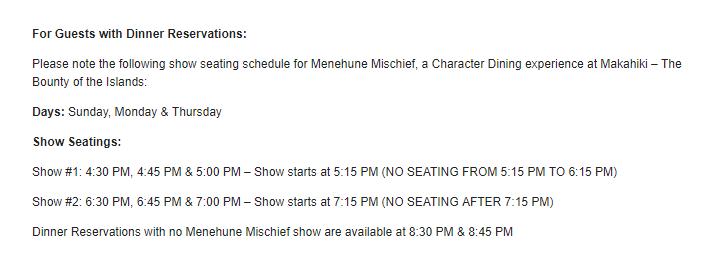 アウラニ英語サイトからレストラン予約をした際に送られてきた予約完了メールに記載があったメネフネミスチフのご案内。今年3月に来たメールにも、同じく今年8月に来たメールにも同じ内容が記載されてたので、情報更新されてないっぽい?