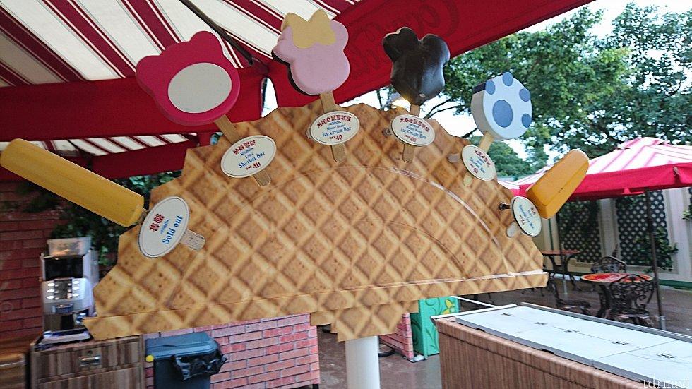 アイスクリームも各種取り揃えております。