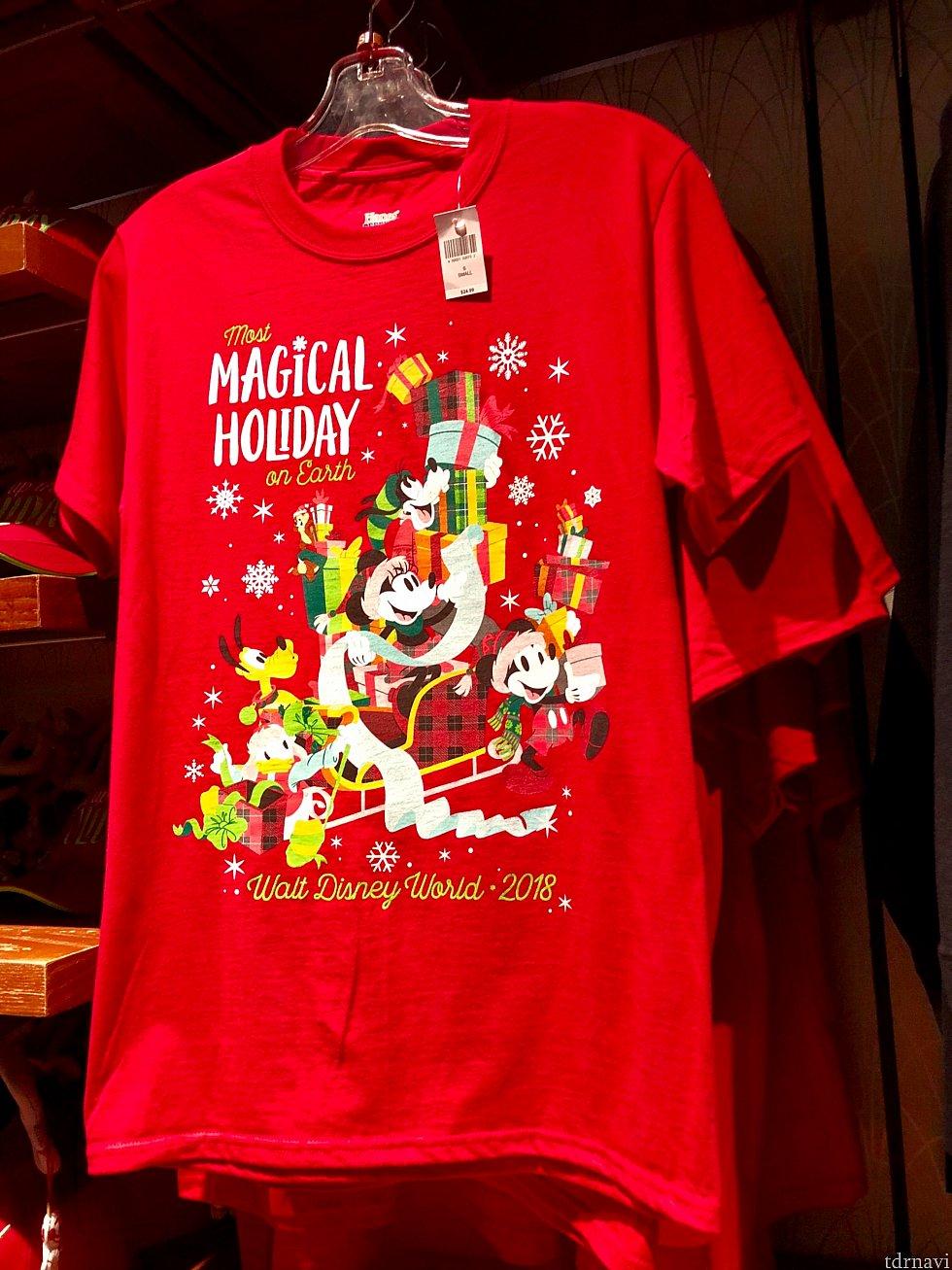 ビッグ5のTシャツ。$24.99