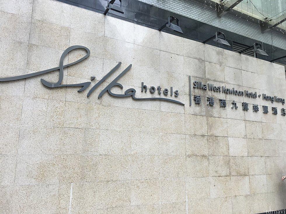 思った以上にきれいなホテルの予感が。