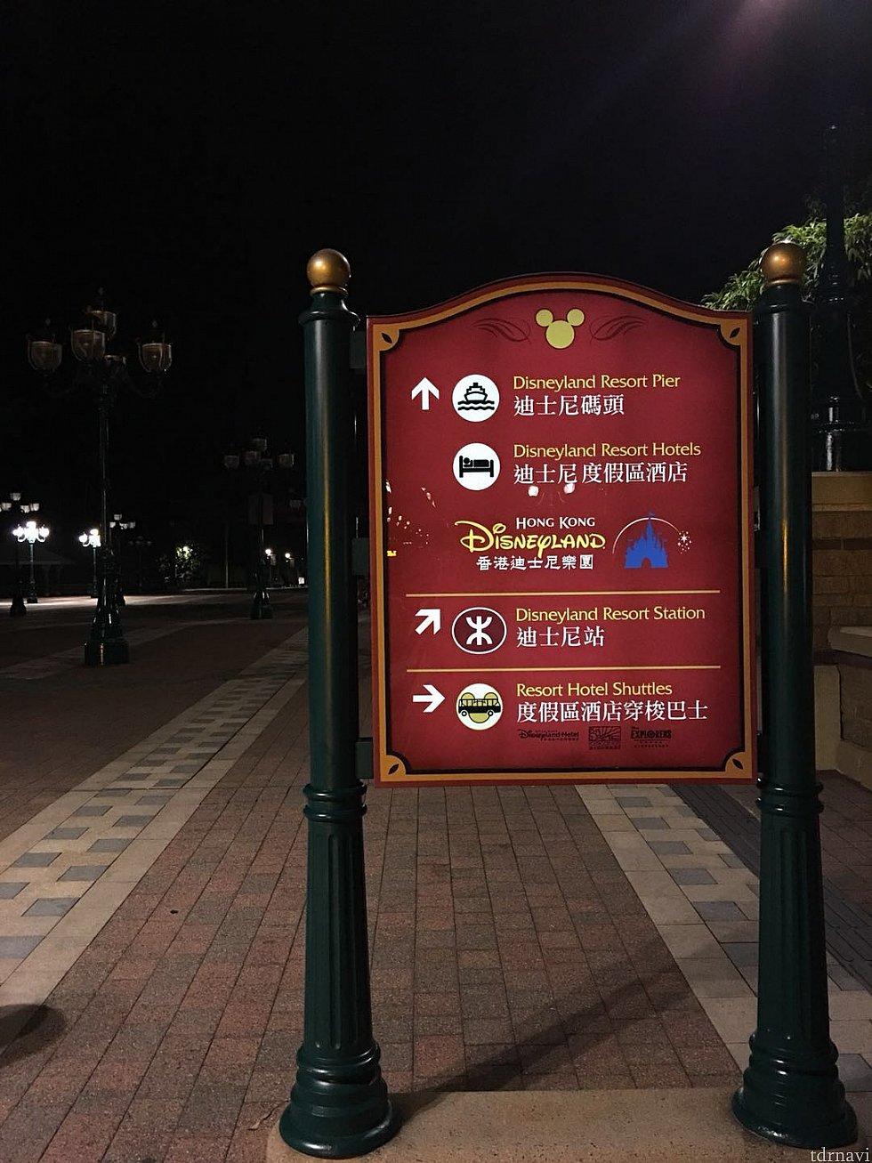 ターミナルからディズニー駅は徒歩でわずかの距離です。