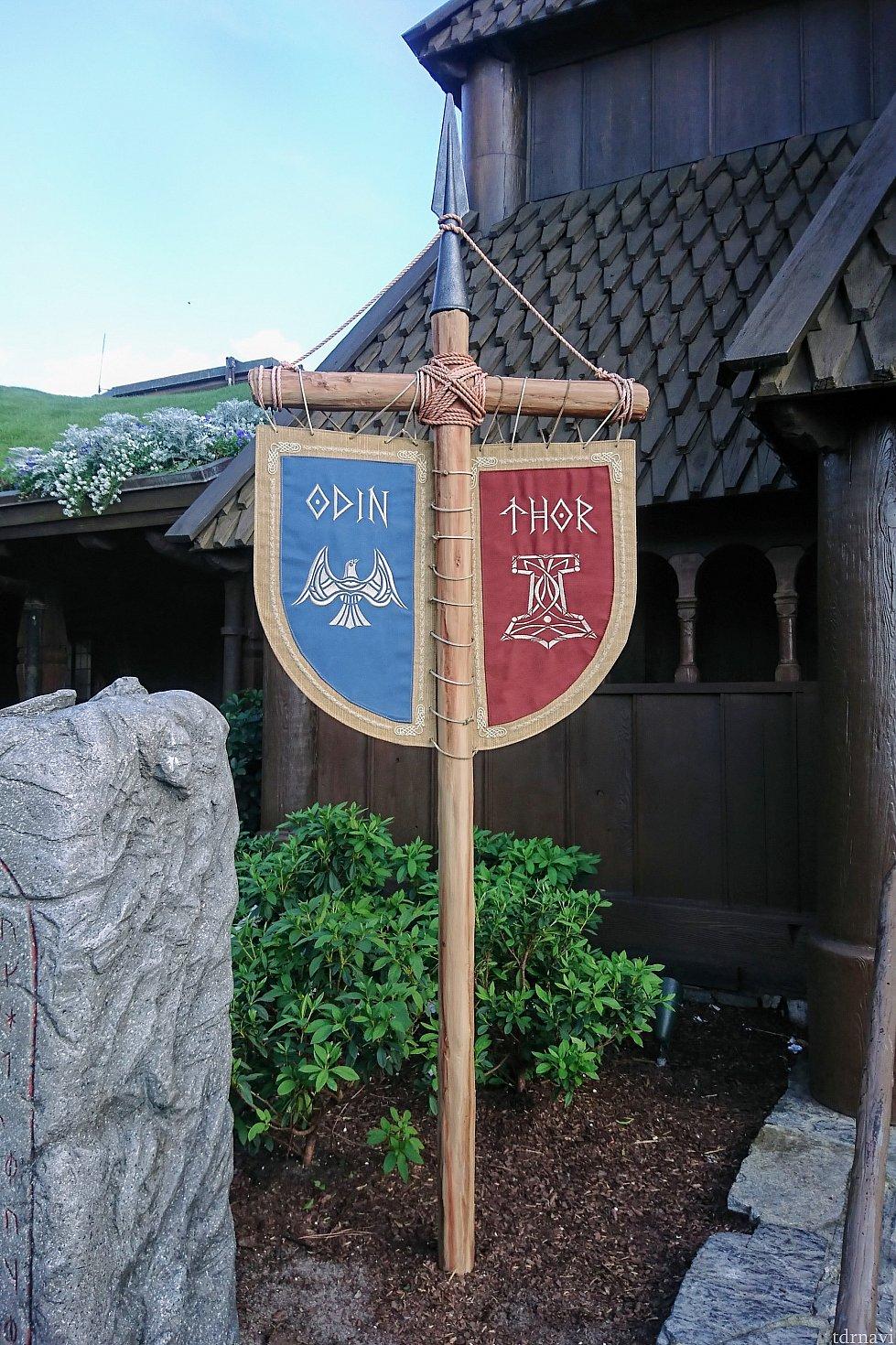 マイティー・ソーの気配を感じます♪ お時間があったら、教会内のバイキング関連展示の見学もどうぞ!