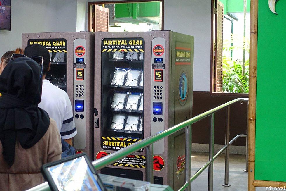 スタンバイ列の途中にレインコートの自動販売機があります。 1個5ドル(約400円)。結構高い。