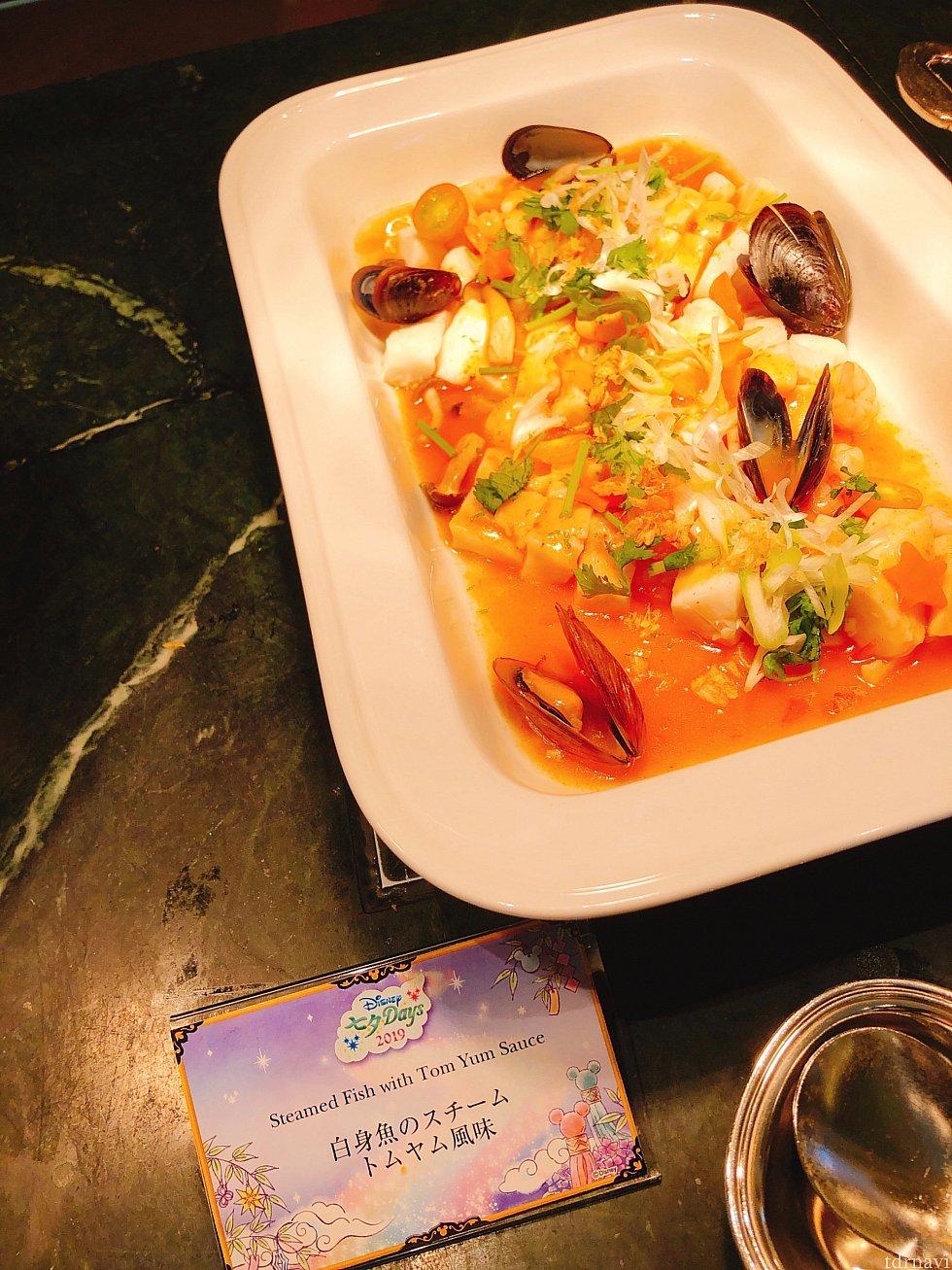 白身魚のスチームトムヤム風味