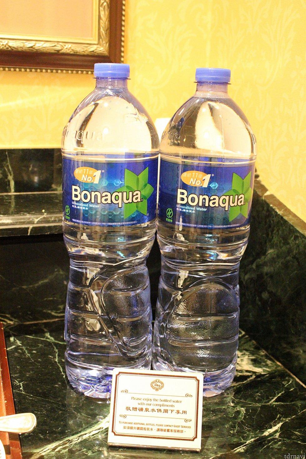 お水は毎日2本置いてくれます✨