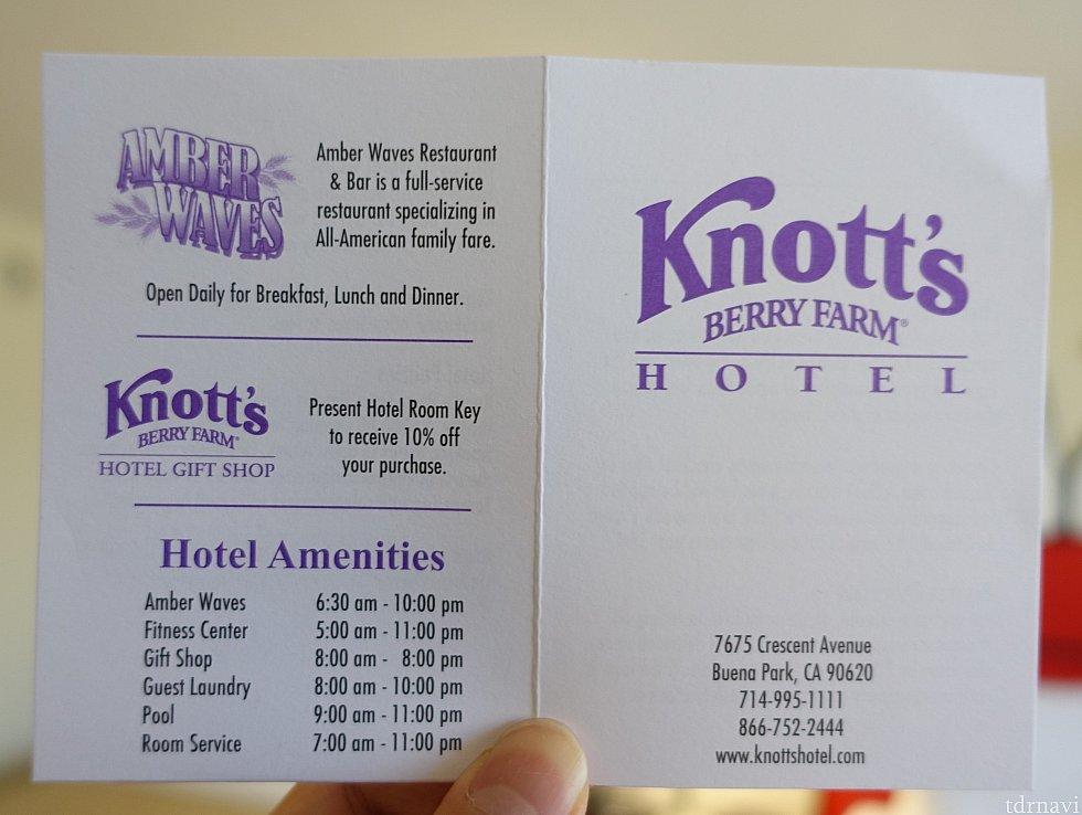 ホテルのギフトショップでルームキーを提示すると10%OFF。