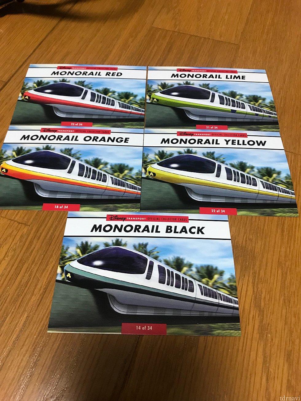 こちらがモノレールカードです