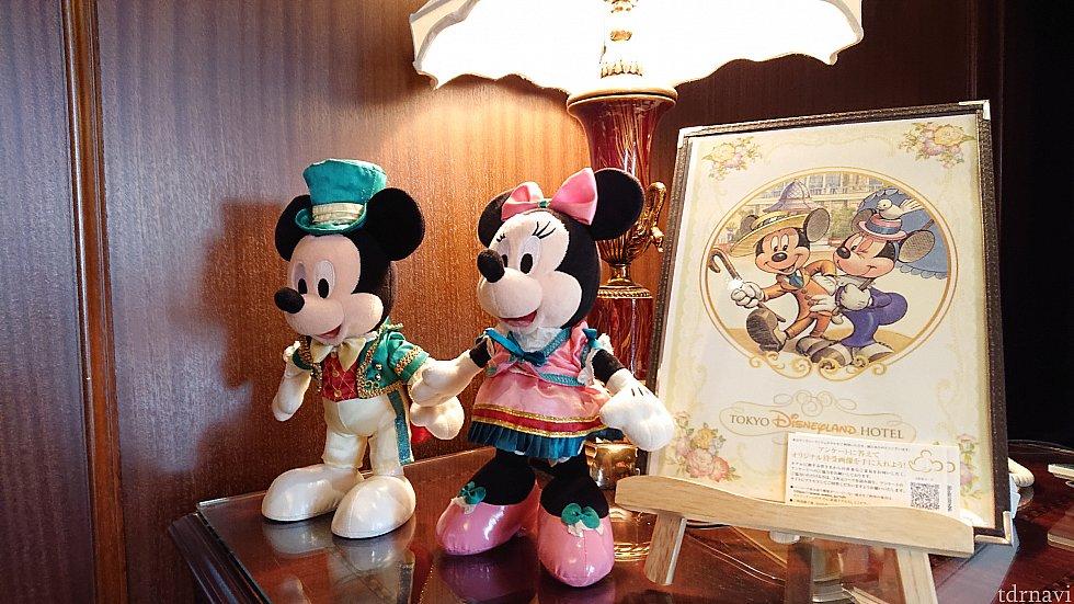 宿泊者のみ1万円で購入できるミキミニがお出迎え