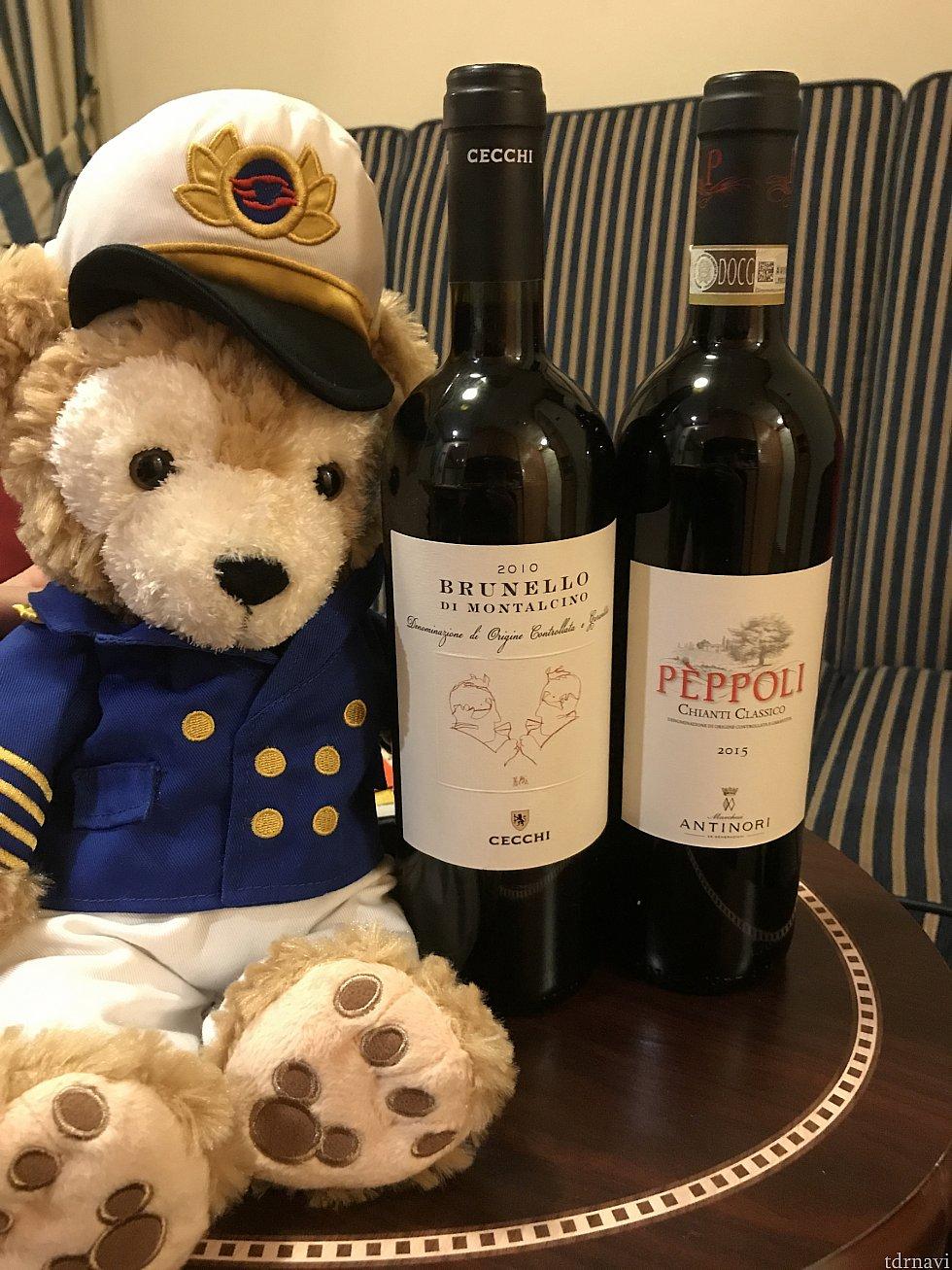 というわけで、2本のワインを購入!船内で飲んじゃいましたー!