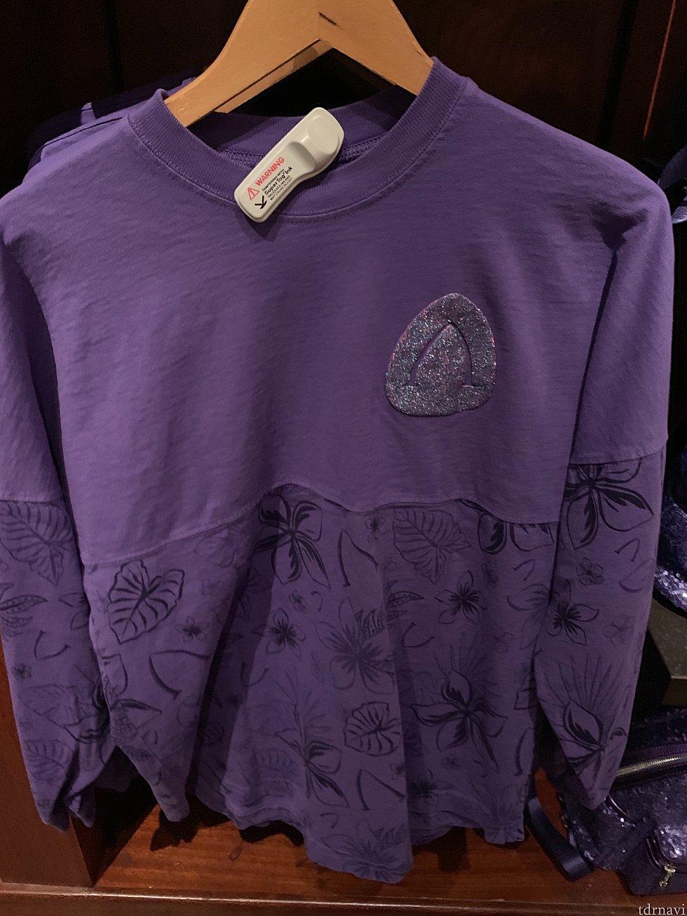 柄もさりげなく入っててかわいい! 紫スパンコールカチューシャも売ってるので合わせられます。