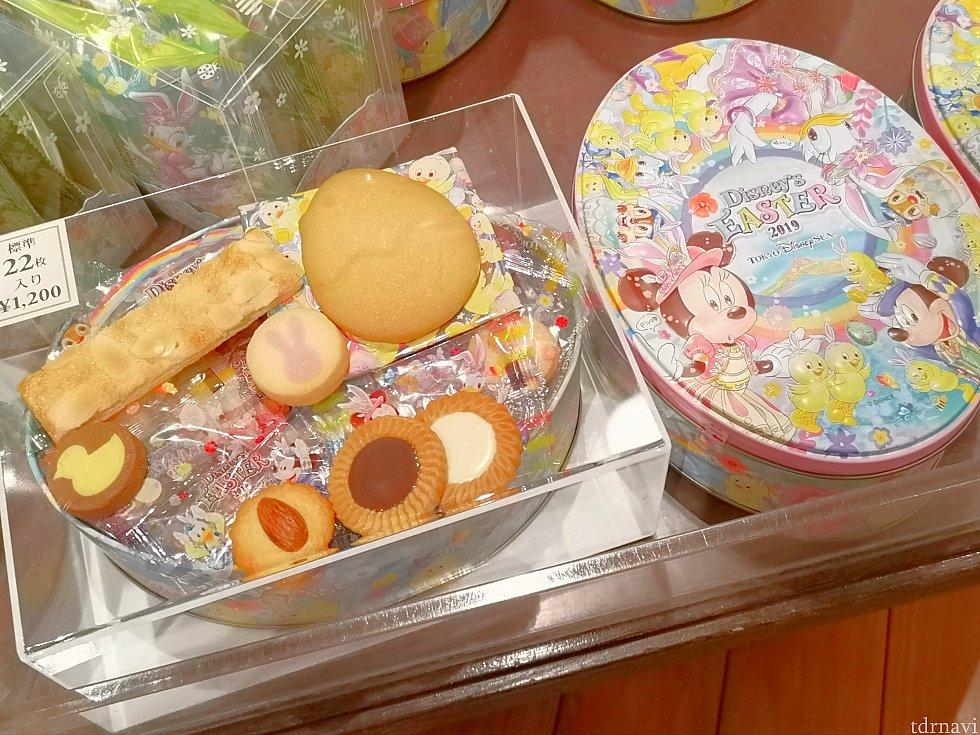 クッキーセット、1,200円。