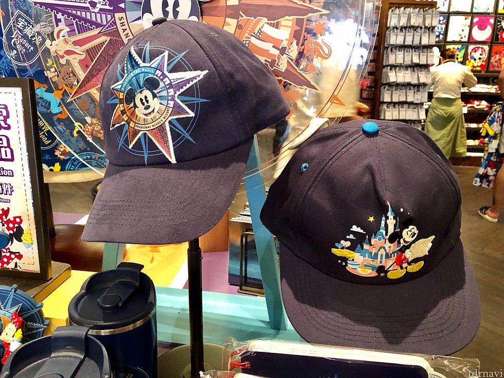 帽子 右のは99元。左のはチェックし忘れました