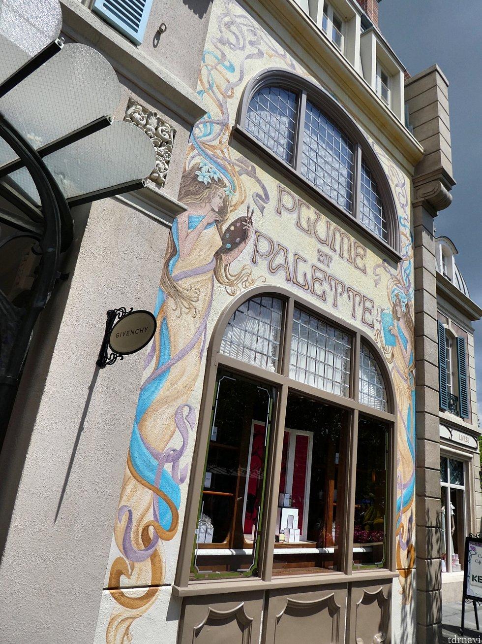 フランス製の香水や化粧品のお店。 デパートの化粧品売り場のようなブランドが並んでいました。
