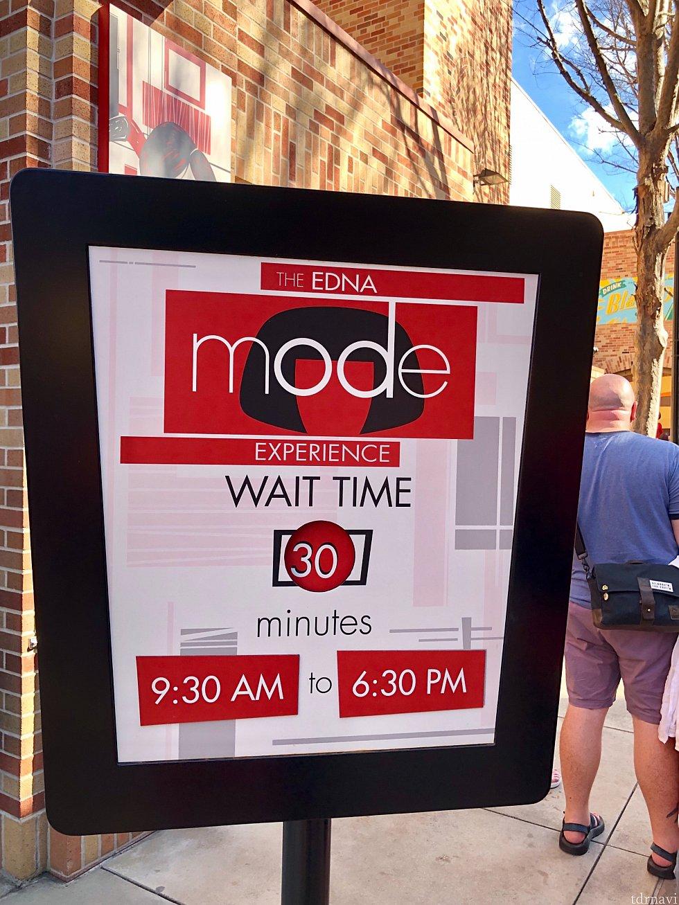 エドナには9時半から18時半まで会えるみたいです。この時の待ち時間表示は30分。