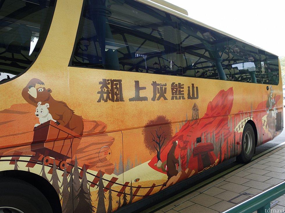 グリズリーガルチのバス。ガルチ好きには堪らない一品。
