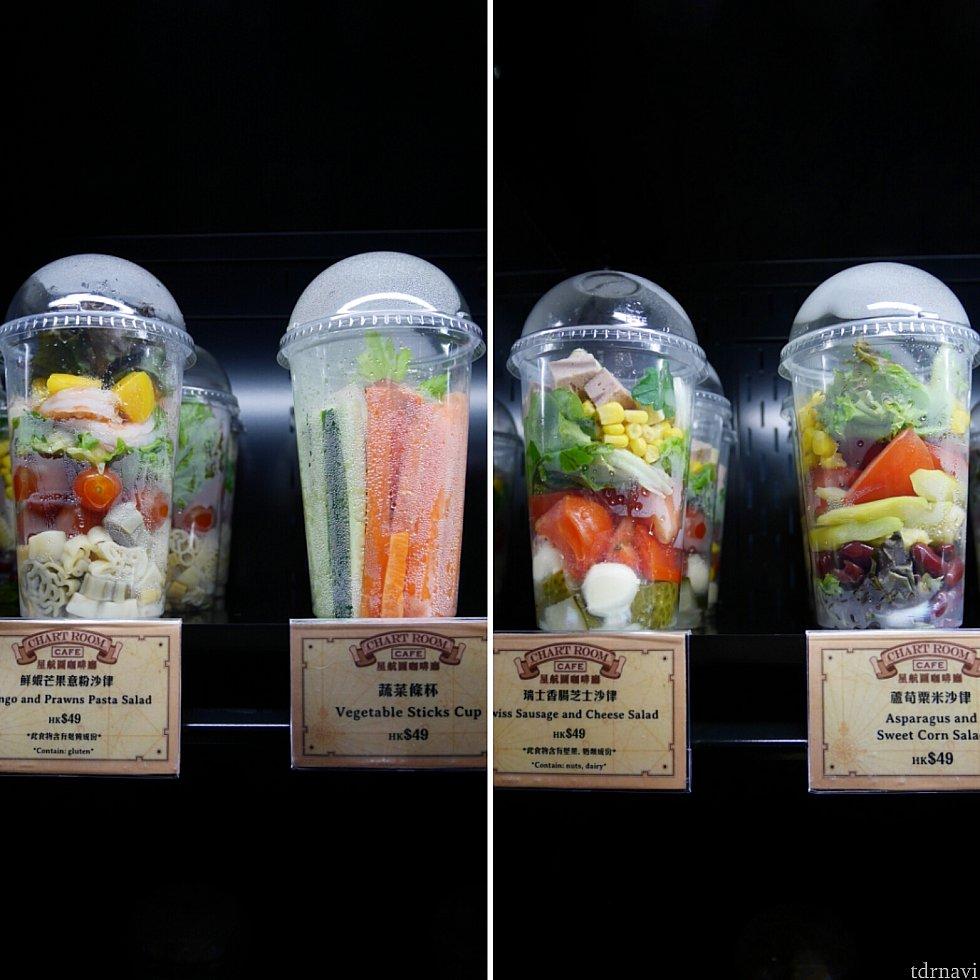 サラダの種類が豊富!モッツァレラとか入ってるのいいなぁと思いました。