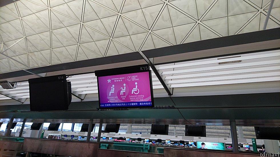 香港で荷物の預け入れに並んでいたら、こっちこっち!と係員さんに呼ばれて優先エリアに案内してくれました。次女は6歳ですが優先扱いしてくれました。 搭乗する時も優先してくれて機内乗り込み1番目でした。