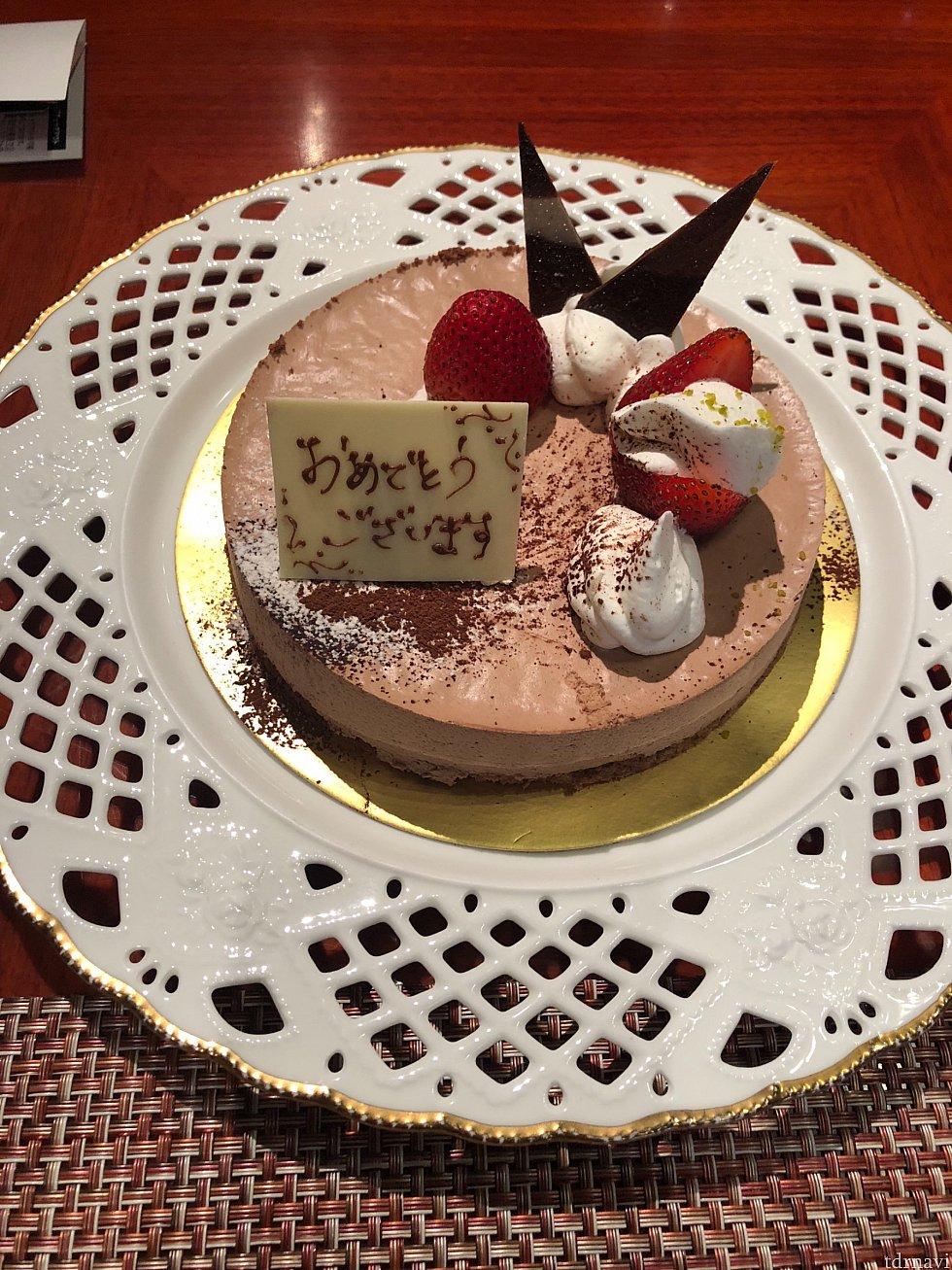 お祝いのケーキを事前予約したら、無料でした(^。^) こんな大きくてビックリ⁉️