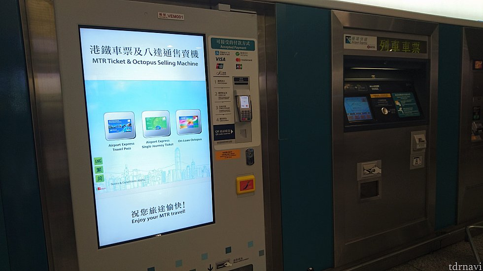 駅入り口近くにクレジットカードでオクトパス購入できる自販機発見!!