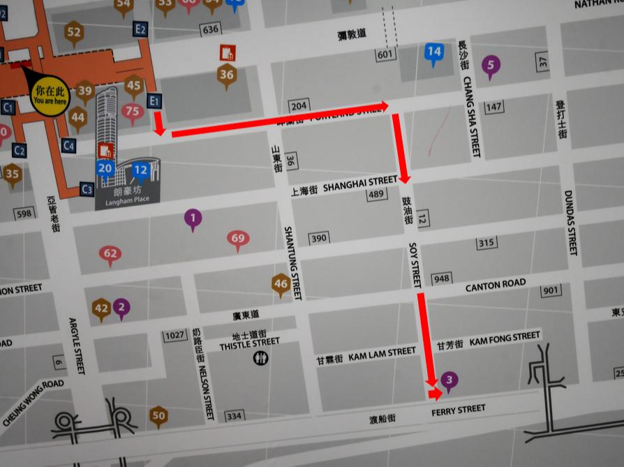 【旺角駅からホテルまでのアクセス】 私はE1出口を利用しました。赤の矢印のルートだと曲がるのは2回✨③のところがホテルです。 同じE出口でもE2に出てしまうと、大通りは渡れる箇所が少なく、遠回りになります⚠️