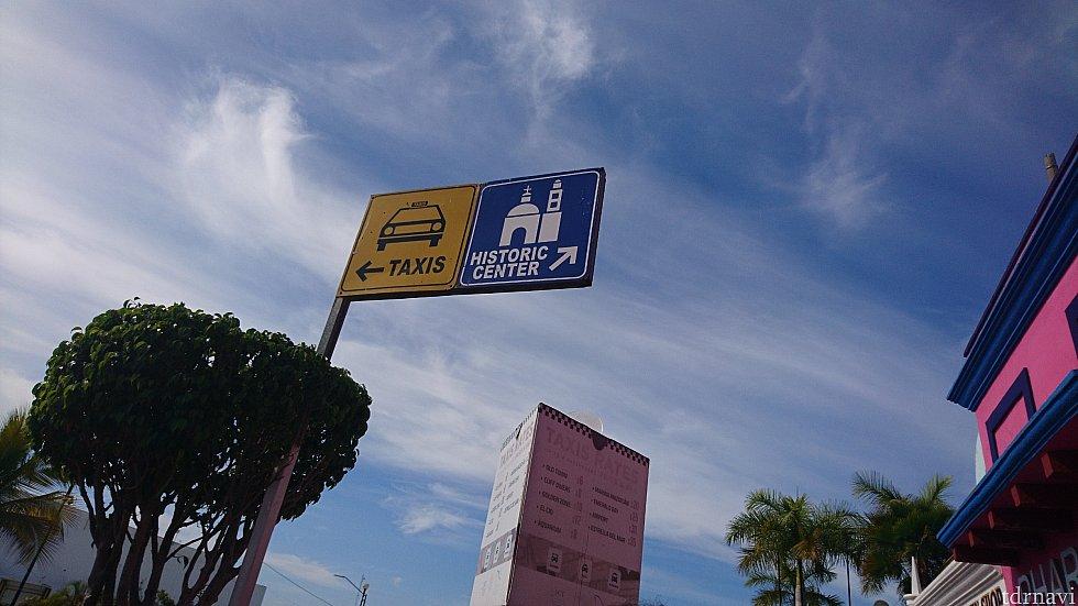 【4日目マサトラン】 教会を目指して歩きます。 この青い看板が目印!
