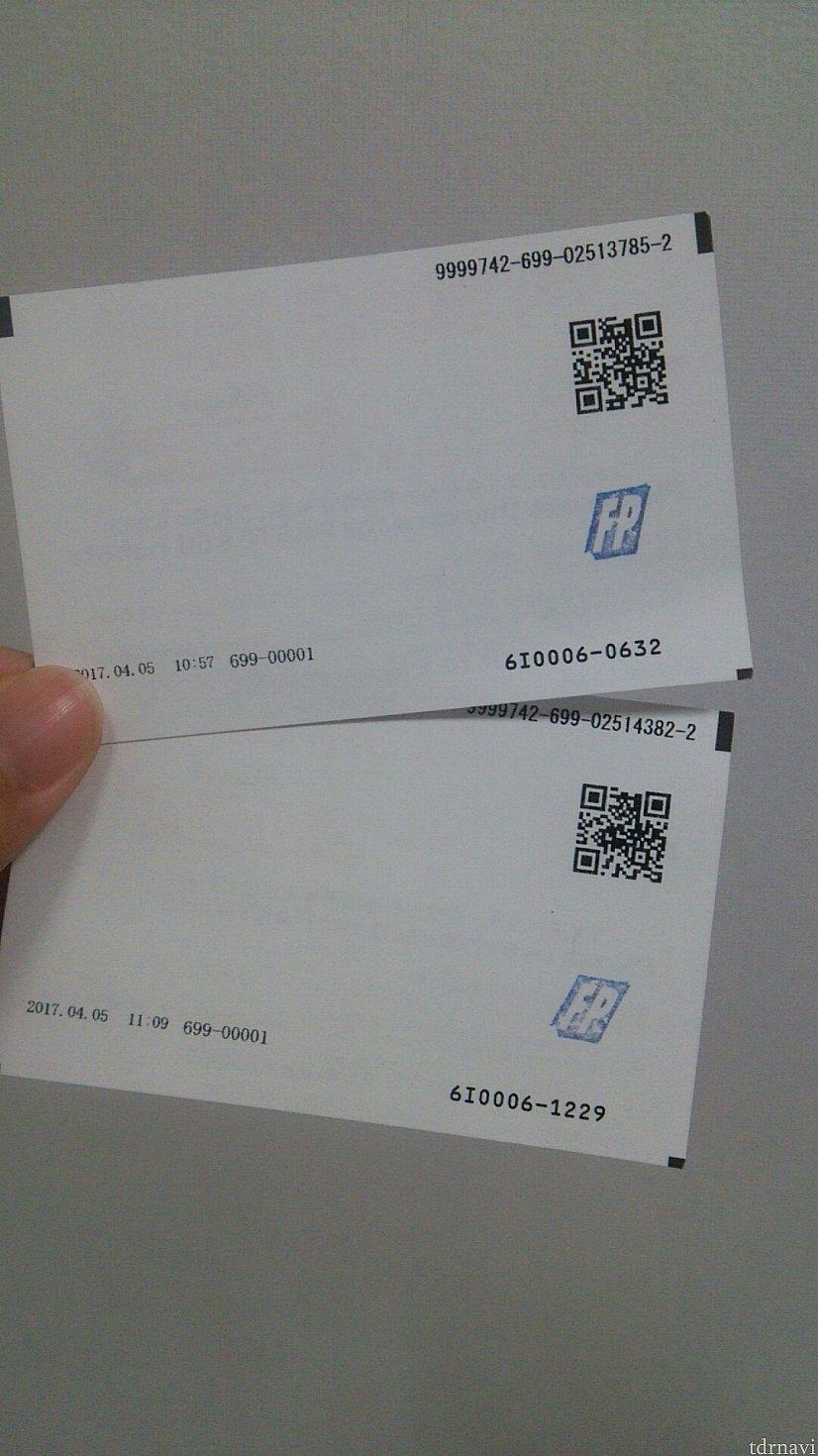 チケットの裏面です!このバーコードでファストパスが発券できます!