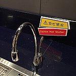 本当に熱い!熱湯です…カップラーメンが作れるくらいの温度です……