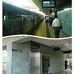 サニーベイ駅で降りると、壁の向こうが…