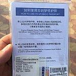 マジックパスポートは70元です。各ショップかスタンプのところにいるキャストさんからも購入出来ます。中国語版と英語版があります。