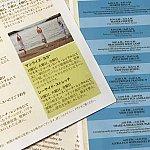 チェックインの際に貰えるエクスカーションという情報紙にラニヴァイスパについて載っていました!デイリーイヴァには時間など詳しく記載されています♪(前日夜8時頃には翌日のデイリーイヴァが出ています!)