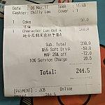 1人で利用でホテル宿泊オファーのドリンク無料特典を使い、マジックアクセスで25%オフで結果的に244.5香港$でした💖