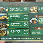 メニュー表。中華料理のクイックサービスレストランです。