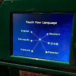 言語を選ぶことができます。