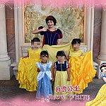 8:29 白雪姫 中国語だと白雪公主になるんですね。こちらのポーズも教わりました。