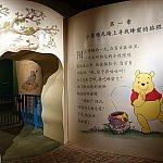 上海では絵本に入っていくスタンバイ列がありますが、漢字だらけで怖いです。