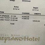 2520HK$が当時のマジックアクセス代金でした!