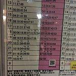 新浦安からホテルの前までのバスの時刻表です。(20016/11現在)