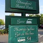 キリヤードホテルのバス停です!
